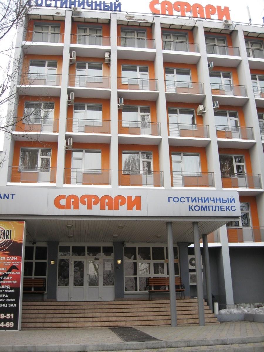 Сафари, гостиничный комплекс - №1