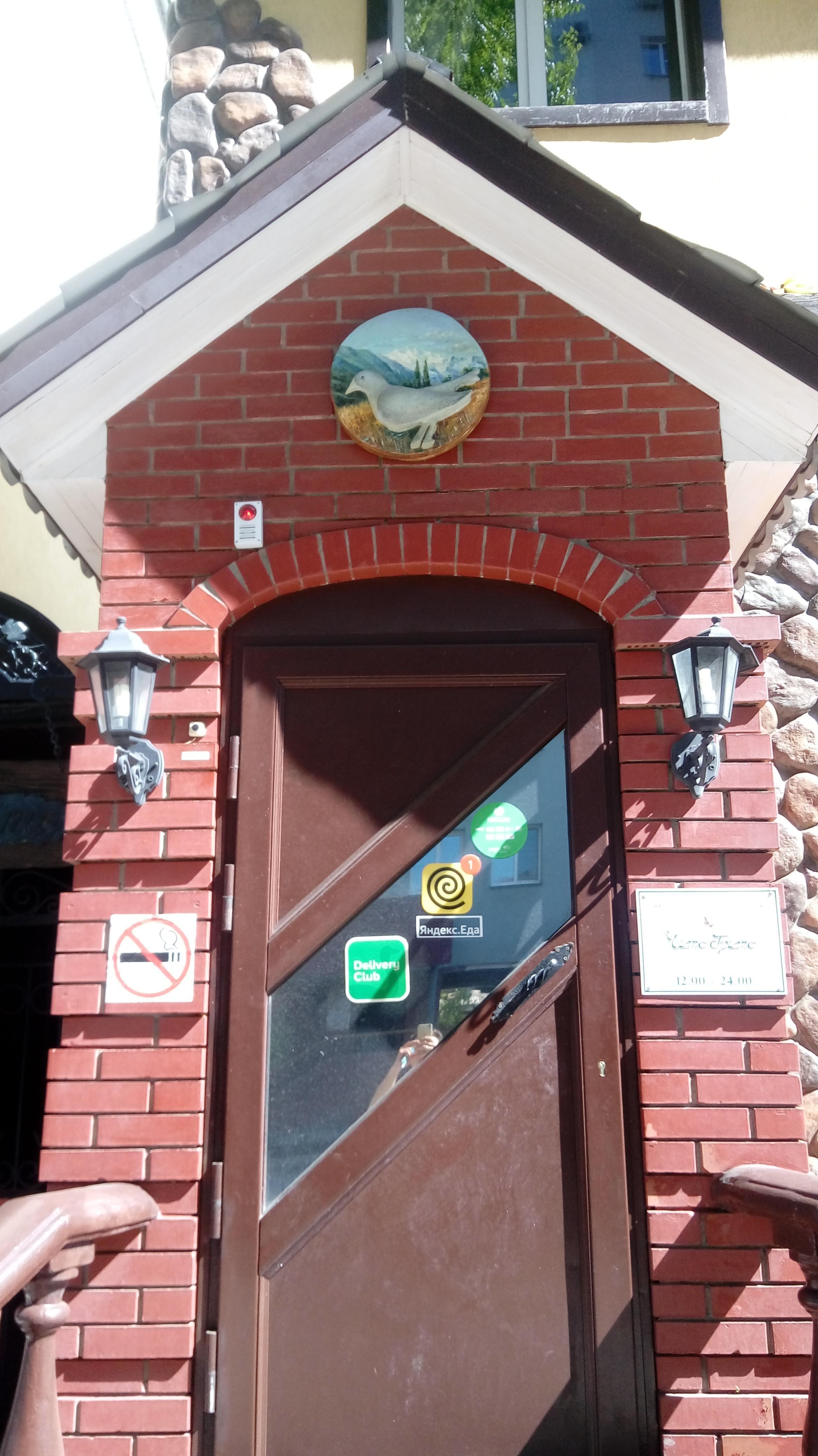 Чито Грито, ресторанный комплекс - №1