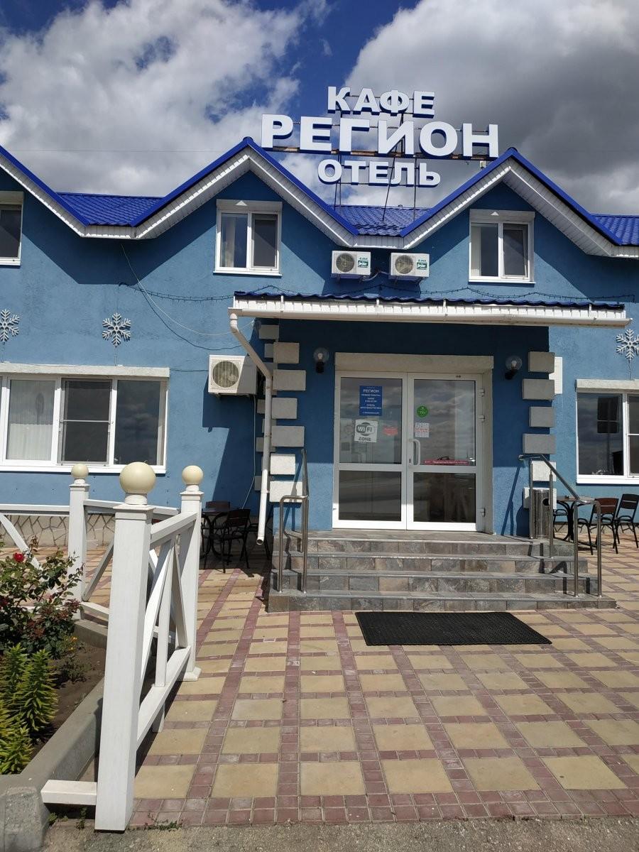 Регион, гостиничный комплекс - №1